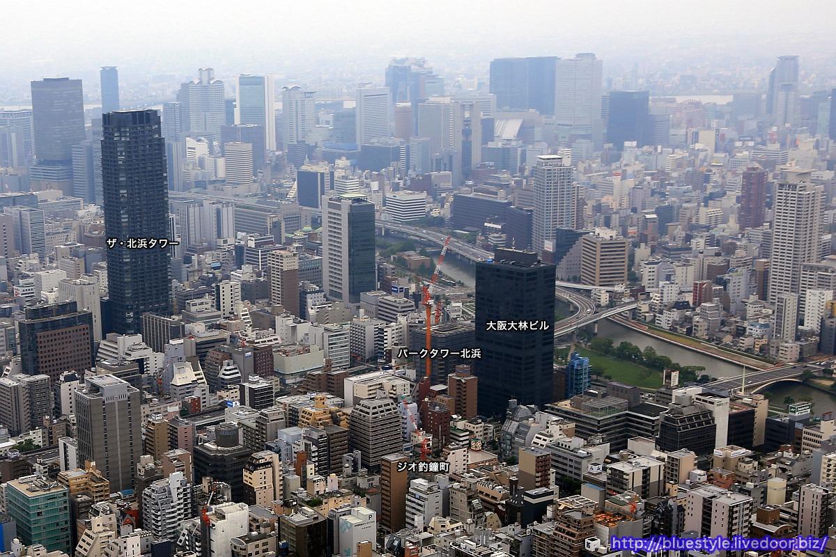 【呪われた地】 縮む東京、焦る関東百姓 【関東】YouTube動画>12本 ->画像>140枚