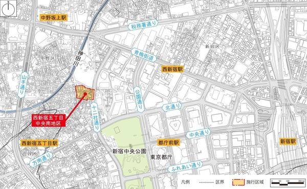 西新宿五丁目中央南地区第一種市街地再開発事業 位置図