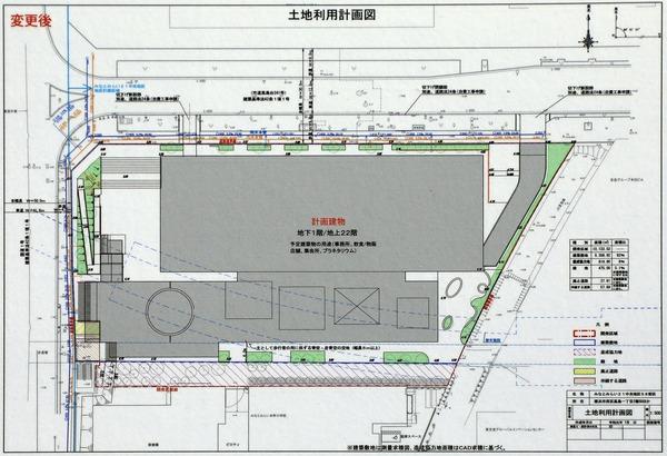 横濱ゲートタワー 開発事業のお知らせ