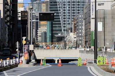 環状2号線の新橋側の出入口