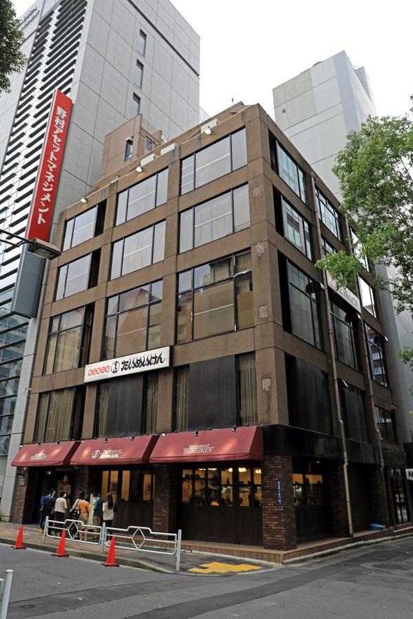 日本橋一丁目中地区第一種市街地再開発事業 たいめいけん