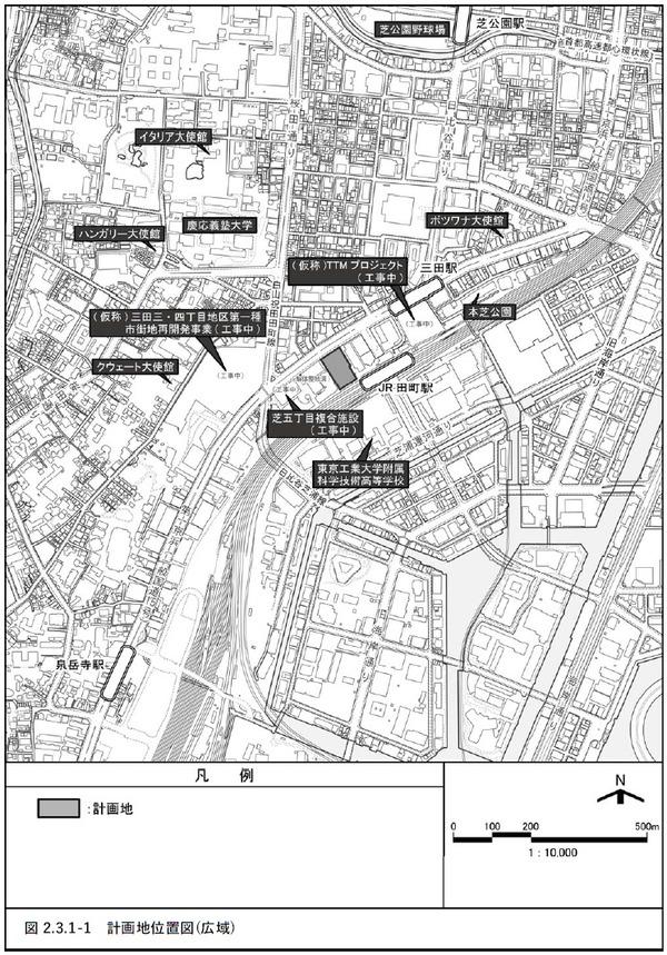 (仮称)春日ビル建替計画 計画地位置図(広域)