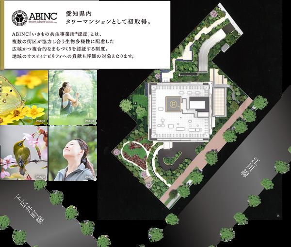 NAGOYA the TOWER 敷地配置CG
