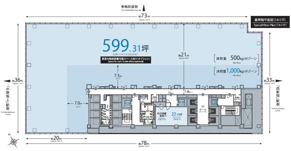 西新宿五丁目北地区防災街区整備事業 A棟 基準階平面図