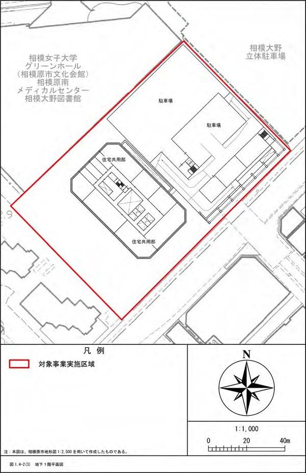 (仮称)相模大野4丁目計画 地下1階平面図