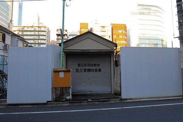 西五反田本町会 防災資機材倉庫