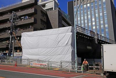 旧東横線の解体工事