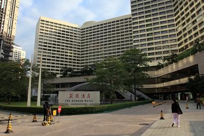 広州の花園酒店(Garden Hotel)