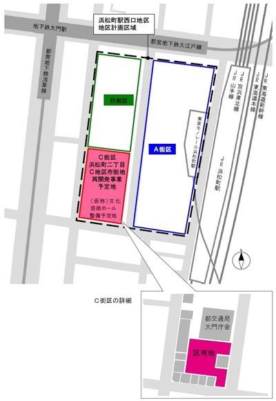 浜松町二丁目C地区再開発 位置図