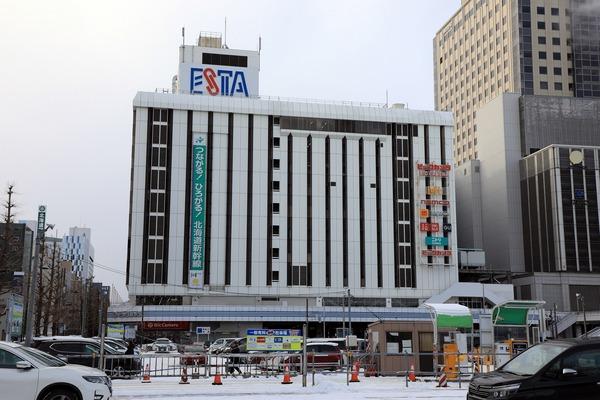 (仮称)札幌駅交流拠点北5西1・西2地区第一種市街地再開発事業