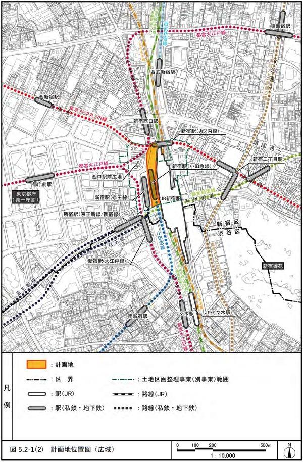 (仮称)新宿駅西口地区開発計画 計画地位置図
