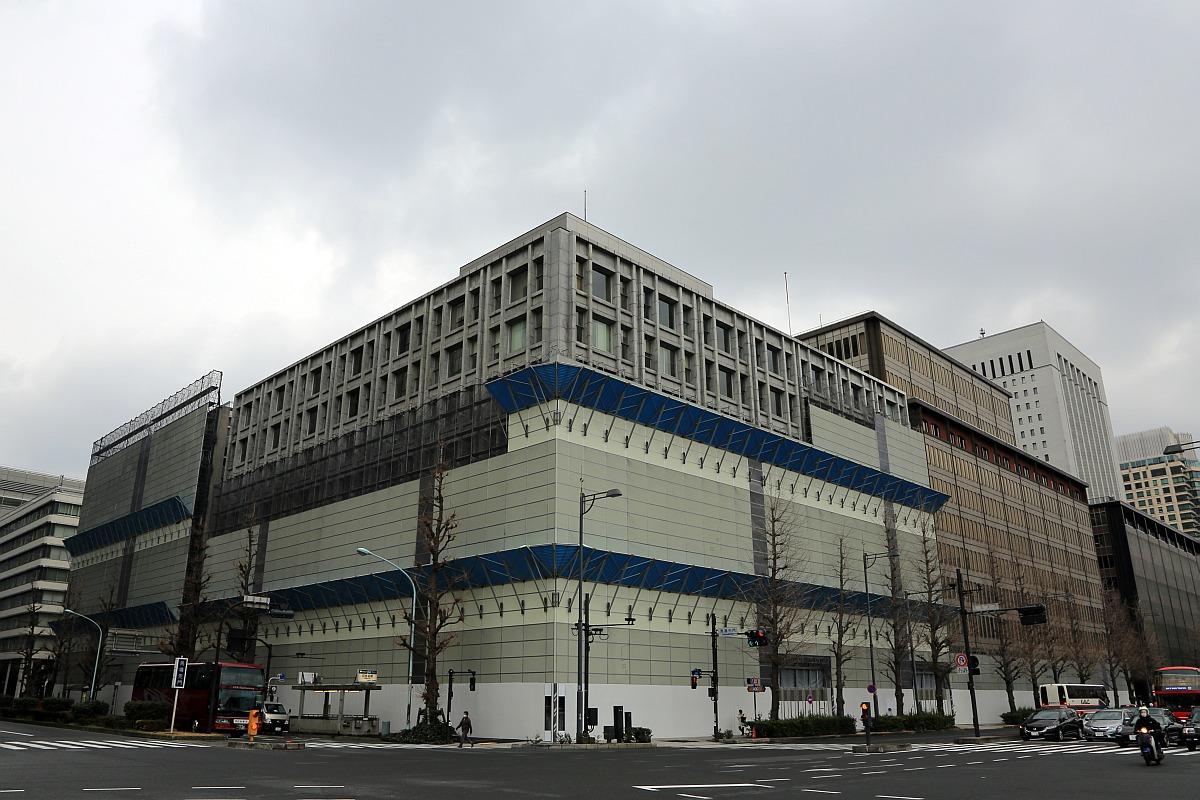 東京商工会議所ビル : 超高層マ...