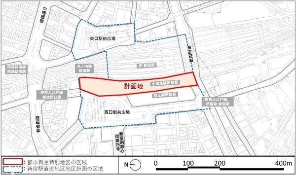 (仮称)新宿駅西口地区開発計画 位置図