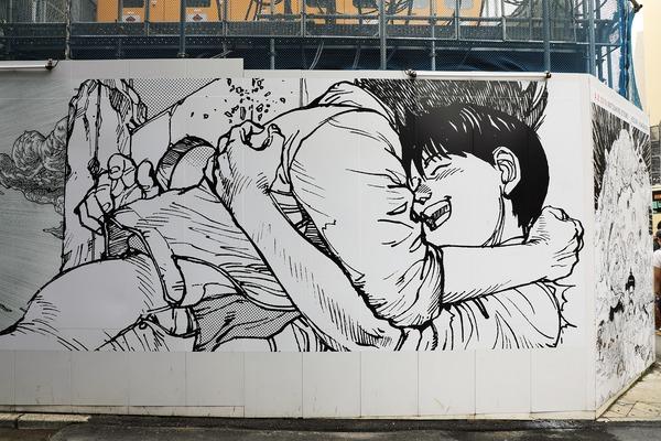 渋谷パルコ AKIRA ART WALL