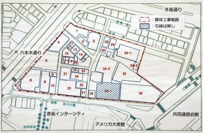赤坂一丁目地区第一種市街地再開発事業の地図
