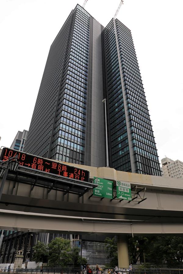 常盤橋タワー