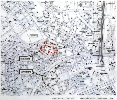 (仮称)渋谷区道玄坂二丁目開発計画 開発計画地