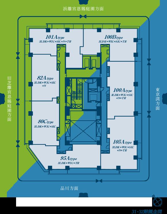ブリリアタワー浜離宮 31・32階概念図