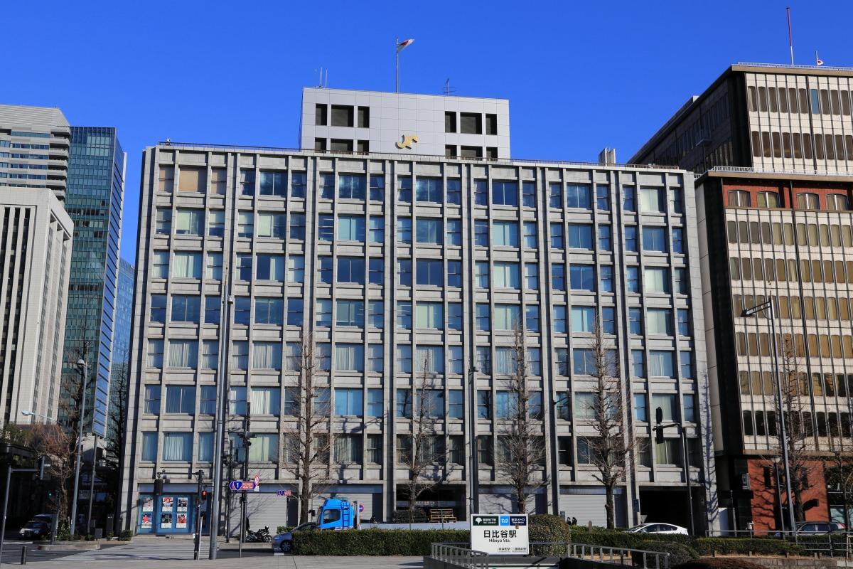 東京商工会議所ビル : 超高層マンション・超高層ビル