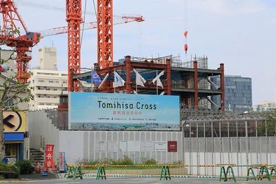 富久クロス(Tomihisa Cross) コンフォートタワー