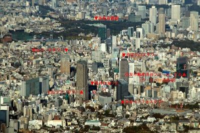 空撮 渋谷と「渋谷ヒカリエ」