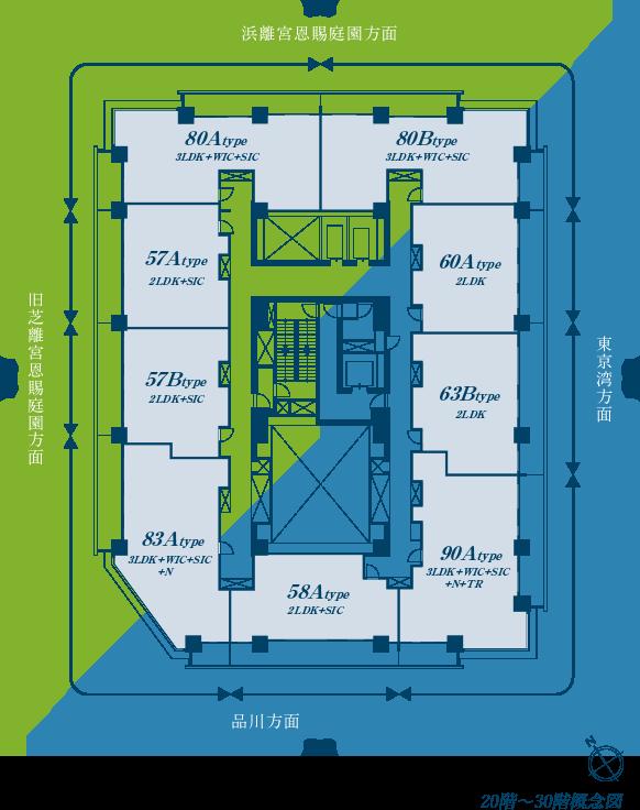 ブリリアタワー浜離宮 20〜30階概念図