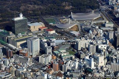 渋谷区総合庁舎の空撮