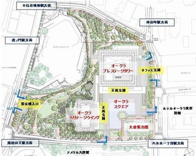 The Okura Tokyo(オークラ東京) 配置図