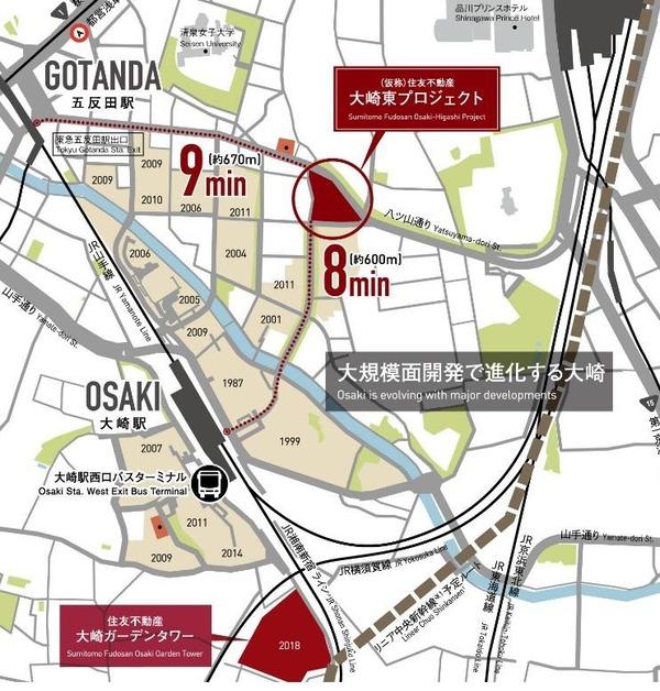 (仮称)住友不動産大崎東プロジェクト 周辺地図
