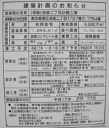 赤坂タワーレジデンス