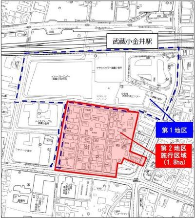 武蔵小金井駅南口第2地区第一種市街地再開発事業 位置図