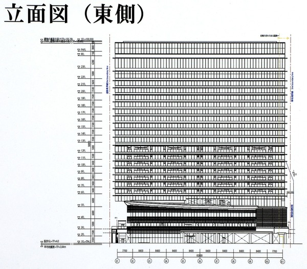 ウェスティンホテル横浜 立面図(東側)