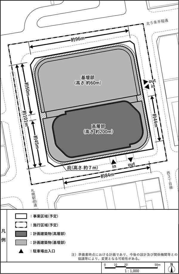 (仮称)札幌駅南口北4西3地区第一種市街地再開発事業 配置計画