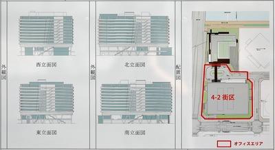 (仮称)豊洲六丁目4-2街区プロジェクト 建築計画のお知らせ
