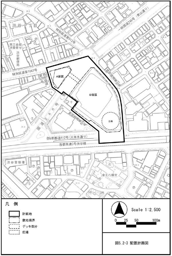 (仮称)渋谷二丁目西地区第一種市街地再開発事業 配置計画図