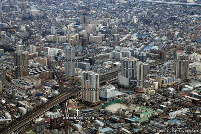 武蔵浦和の空撮
