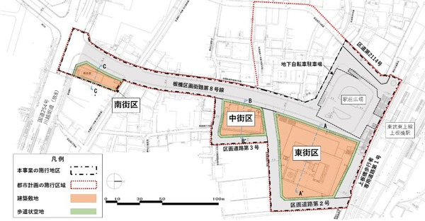 上板橋駅南口駅前東地区第一種市街地再開発事業 配置図
