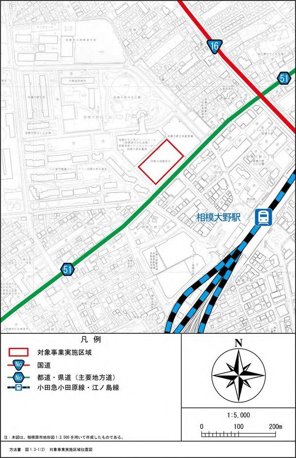 (仮称)相模大野4丁目計画 対象事業実施区域位置図