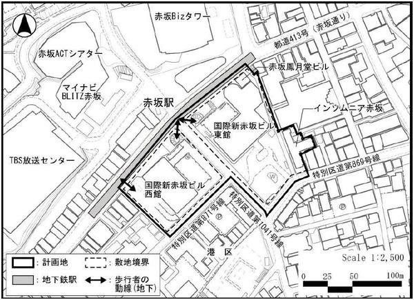(仮称)赤坂二・六丁目地区開発計画 位置図(詳細)
