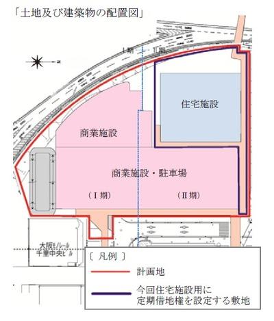 (仮称)よみうり文化センター(千里中央)再整備計画 配置図