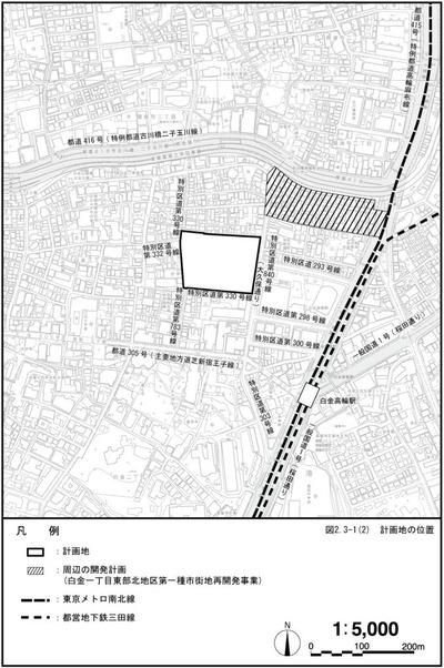 白金一丁目西部中地区第一種市街地再開発事業