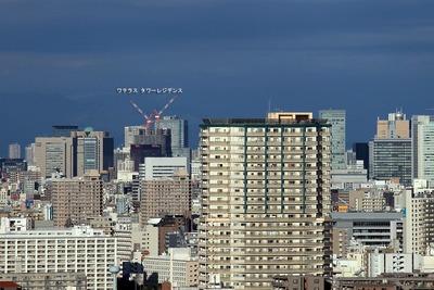 自宅マンションから見た御茶ノ水方面の超高層ビル群