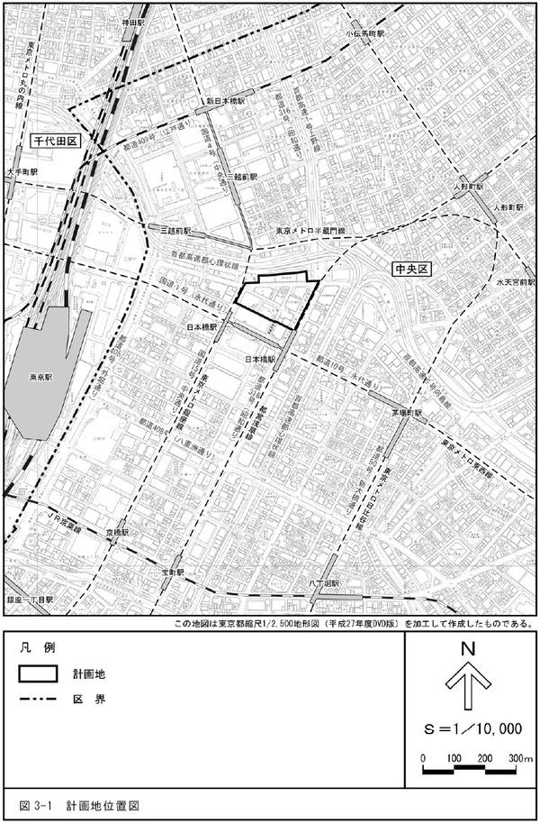 (仮称)日本橋一丁目中地区再開発計画 計画地位置図