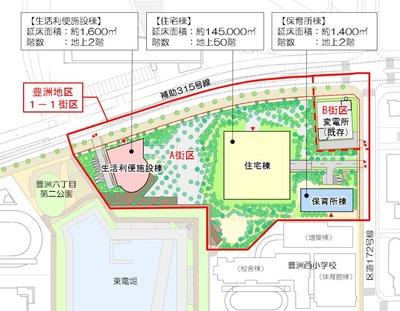 (仮称)豊洲地区1-1街区開発計画 配置図