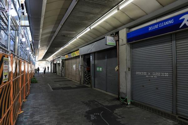 高島屋南地区第一種市街地再開発事業