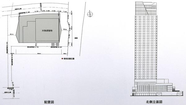 (仮称)難波中二丁目開発計画のうちA敷地計画 建築計画のお知らせ