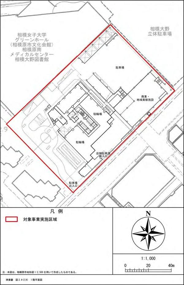 (仮称)相模大野4丁目計画 1階平面図