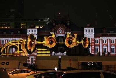 TOKYO STATION VISION (トウキョウステーションビジョン)