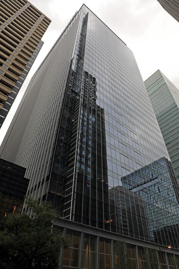 Otemachi One タワー