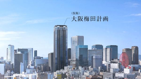 (仮称)大阪梅田計画